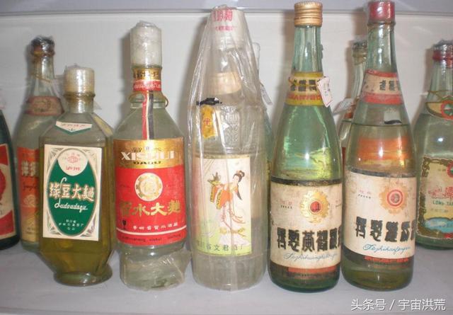 各种老酒图片大全