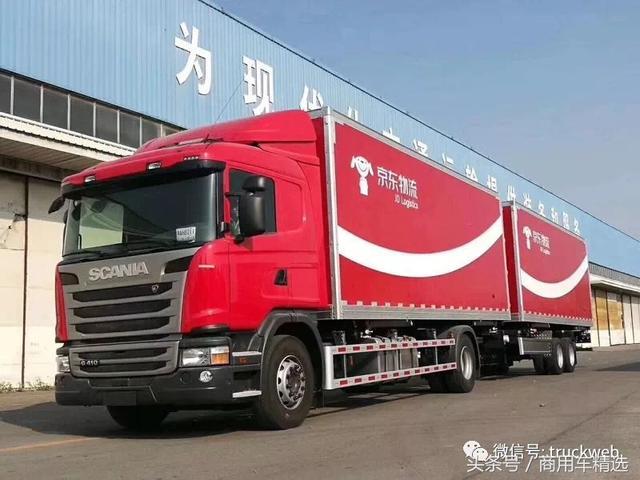 斯堪尼亚G410单车+中置轴!京东物流最新交换箱卡车曝光
