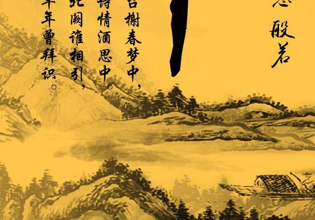 禅全高清壁纸和背景,高清图片,壁纸,宗教 - 天下桌面