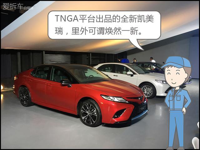 新款丰田凯美瑞怎么样?_车探网