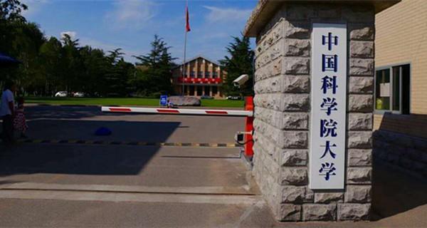 南京大学推免名单2020
