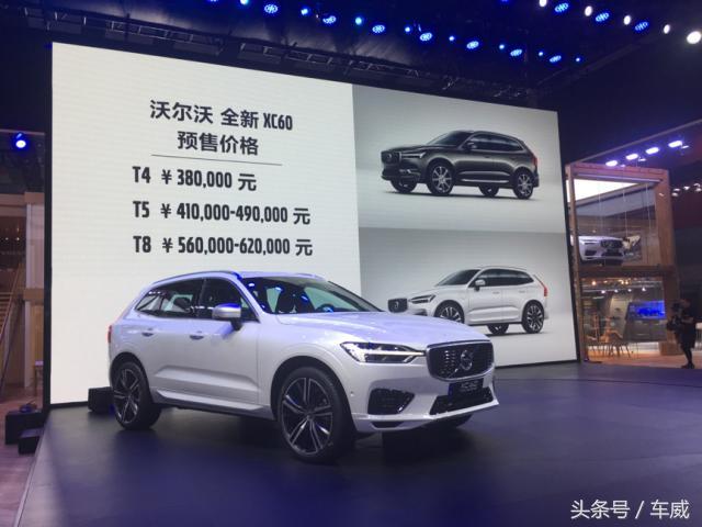 新出行 带你看车展 2017广州车展最火新能源车