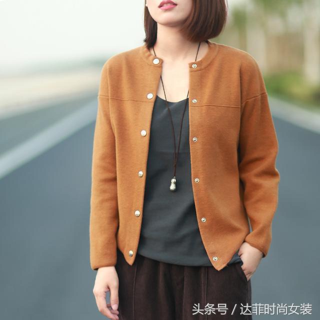 针织开衫小外套,简单大方,打造温柔的形象!
