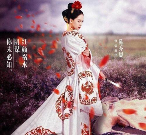 独孤皇后陈乔恩定妆照