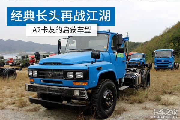 【东风】东风汽车报价_图片_2020东风新款车型-易车
