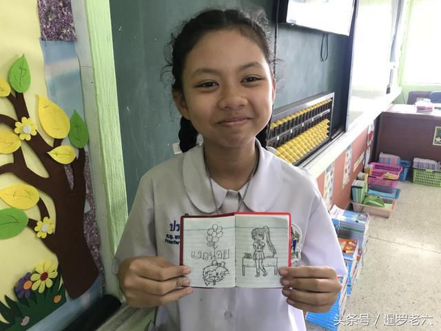 六年级画画作品图片_六年级画画作品素材