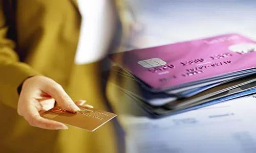 一些关于信用卡申请的小技巧