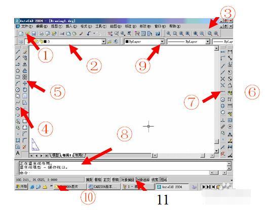 CAD基础绘图教程全在这,最适合新手快速学会画图!