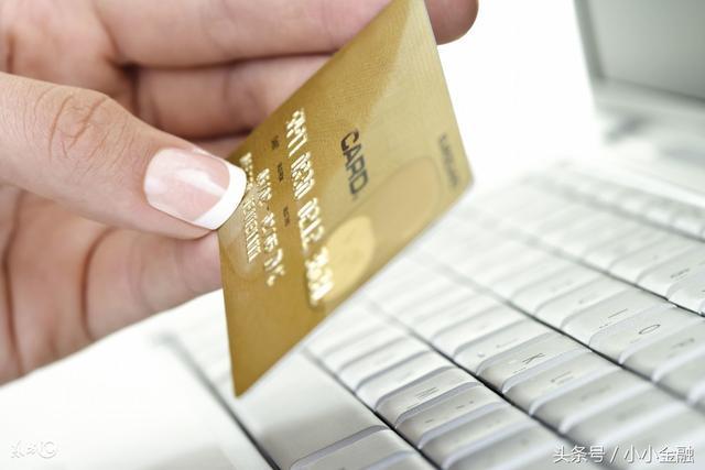 申请信用卡时,银行审批的流程是怎样的?