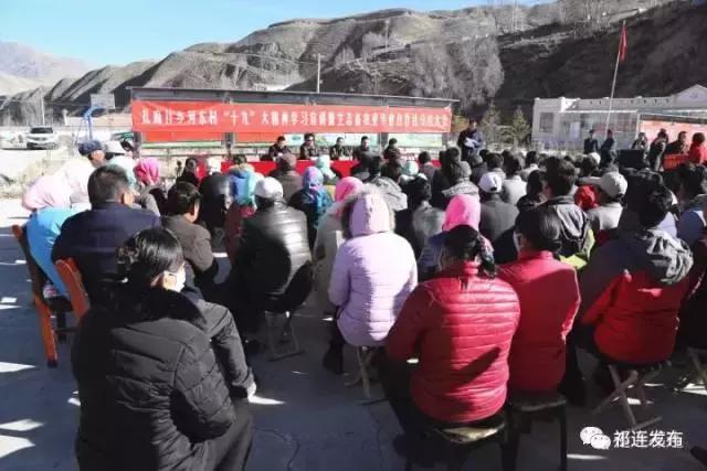 扎麻什乡河东村:生态畜牧业合作社让老百姓的钱包越来越鼓!