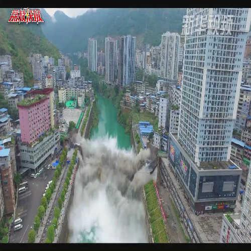 重庆:存重大安全隐患  郁江大桥被爆破拆除
