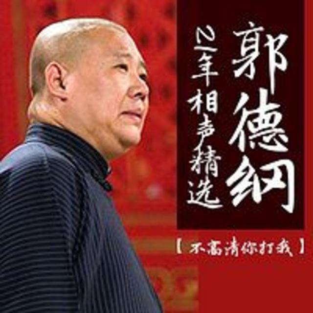 明星版越剧《梁山伯与祝英台》全剧_腾讯网