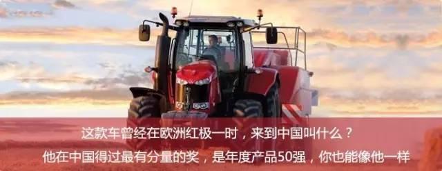 """中国一拖打造国产最""""安静""""拖拉机 _手机洛阳网"""