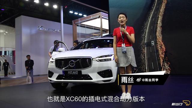 年度收官大戏 2017广州车展 部分首发新车盘点