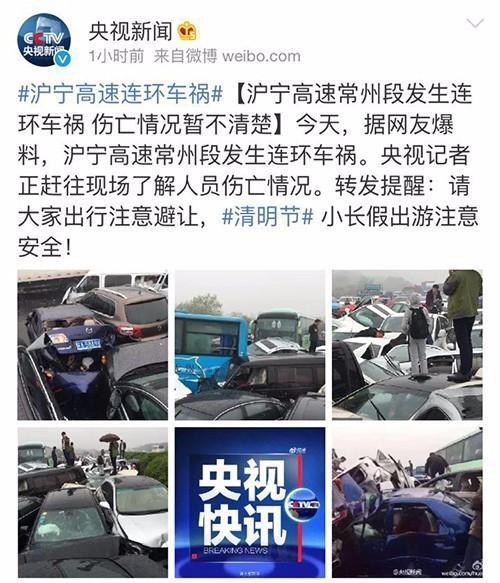 沪宁高速车祸1死3伤 法拉利F430车主死亡(图)_碎碎念_新浪博客