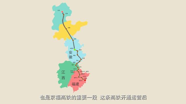 合福高铁在上饶共设四个车站 多项全国之最看过来--江... -人民网