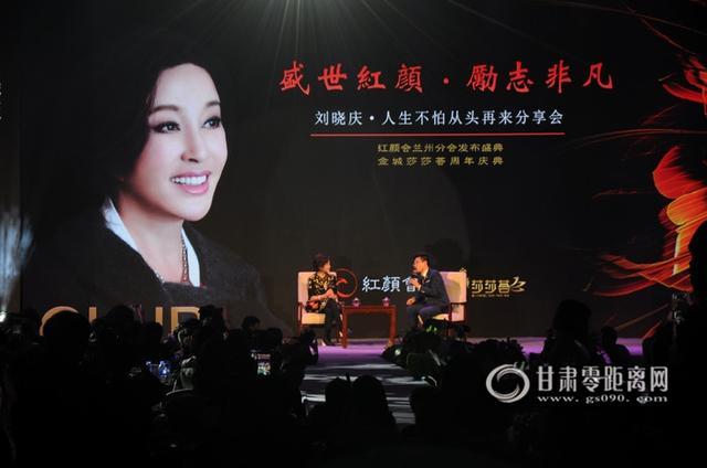 """Daniel Bellone""""让爱流动""""上海开唱 我要给你..._手机乐视视频"""