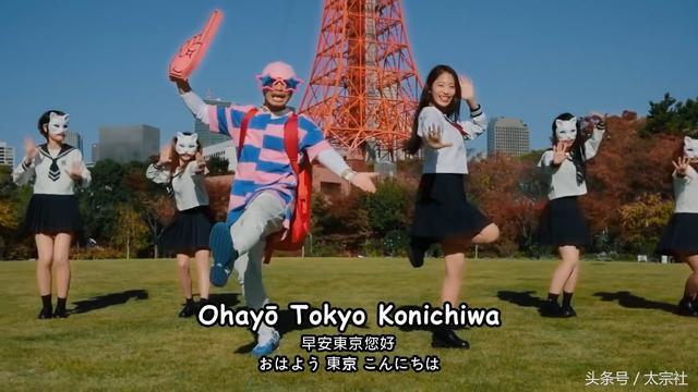 《东京盆舞2020》听不懂日式英语的歌手不是好游客