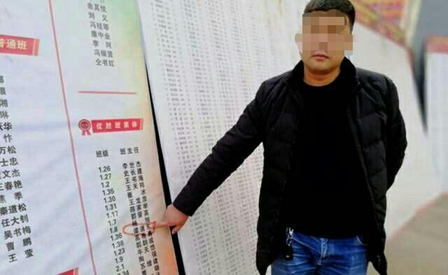 记泌阳县第二高级中学校长王相亭_人物