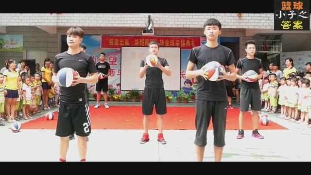 乡村幼儿园运动类舞蹈《篮球操》,可爱又帅气!