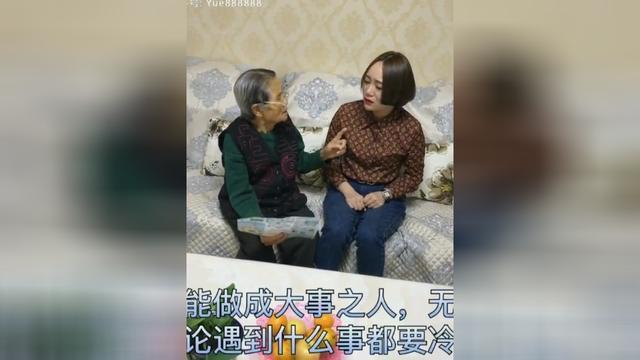 两个老太婆