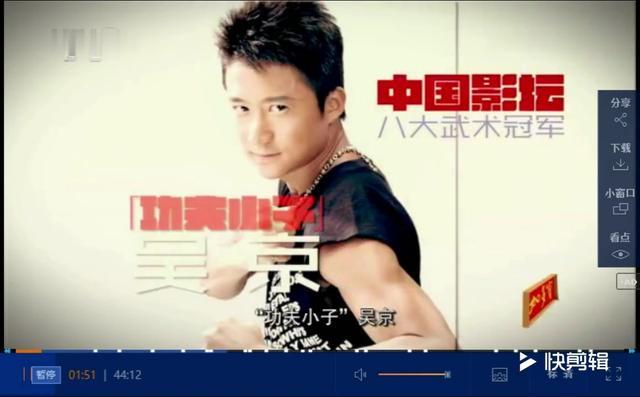 战狼2,吴京饰演的冷锋是一个地道保定人