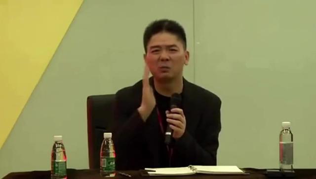 刘强东和马云互怼,这是谁剪的视频,难道想让刘强东请你喝茶