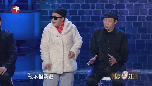 2019爆笑喜剧片《滚蛋》山寨村长赵本山幽默登场 只劫财不劫色