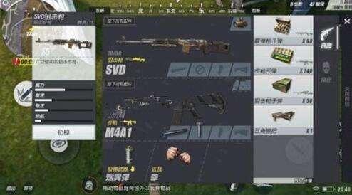 终结者2审判日新版本狙击枪QBU88全解_游戏狗终结战场专区手机版