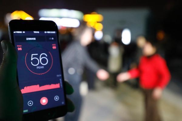 柳州:白沙警务站快速出警制止噪音扰民_手机搜狐网