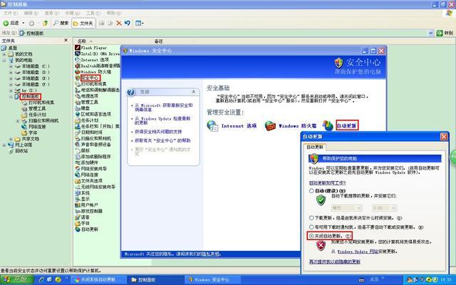 如何升级苹果电脑系统_学习啦在线学习网