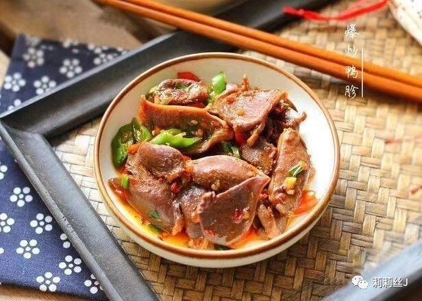 【步骤图】爆炒鸭肫肝(鸭胗)的做法_爆炒鸭肫肝(鸭胗)... _下厨房