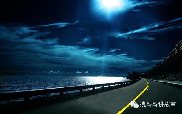 鬼故事:公路惊魂