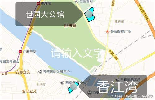 新津张大公馆照片