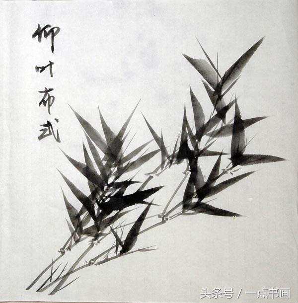 图文教程:写意画竹《竹报平安》分步详解