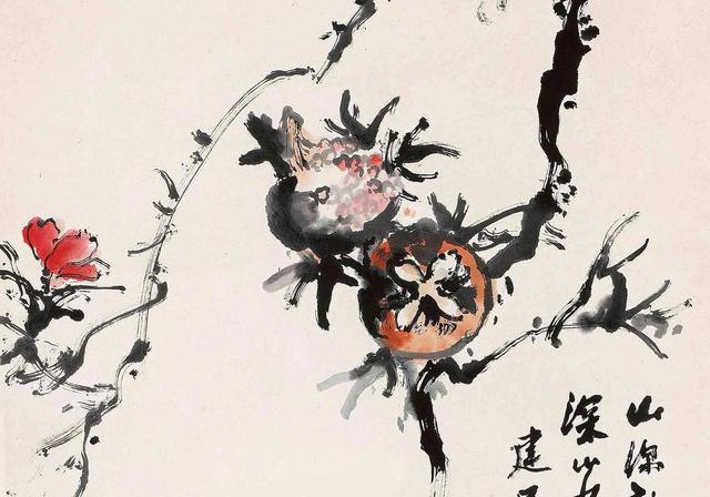 刘海粟作品邮票