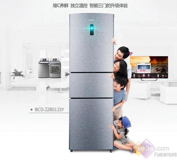 容声冰箱四门的最新款