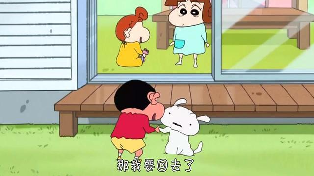 蜡笔小新小葵5岁