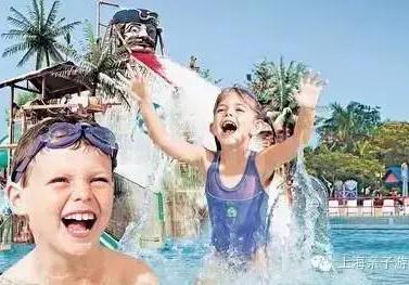 距离鹤壁不远处的水上乐园,1票进4人!冲浪、漂流、看表演……全都有!