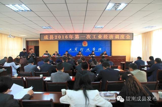 成县举办全县乡镇综治办专职副主任及司法所长... -陇南市政法委