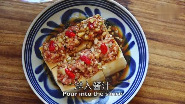 豆腐蒸肉做法大全_菜谱大全_带有图文步骤_菜谱_好豆