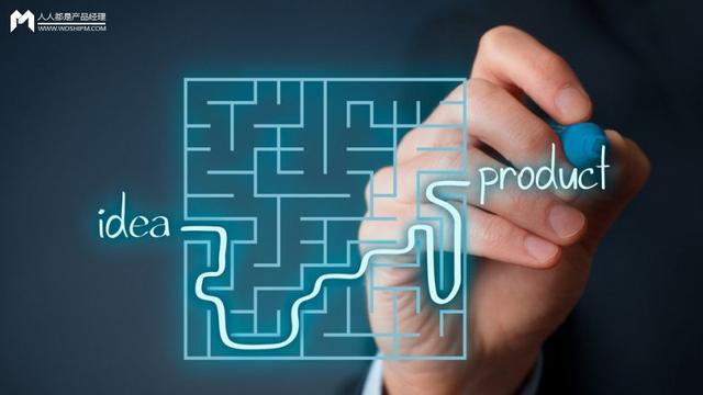 链家服务流程