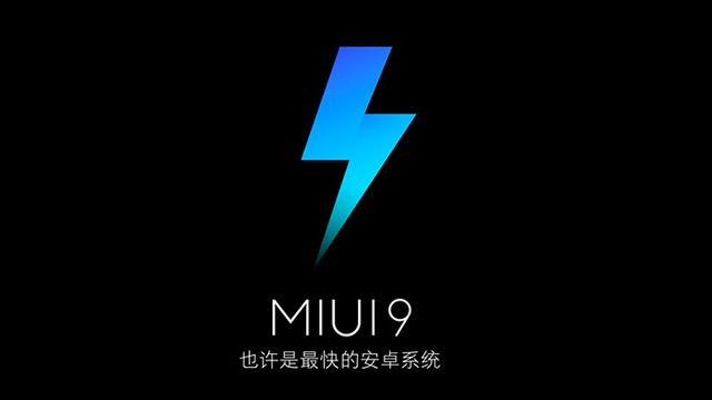 现在怎么更新miui9