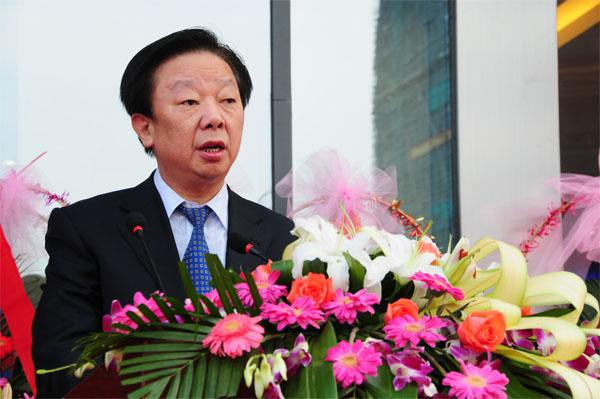 江苏银行股份有限公司原党委书记王建华被开除党籍
