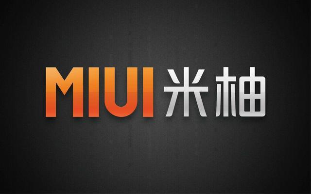 更新稳定miui9教程