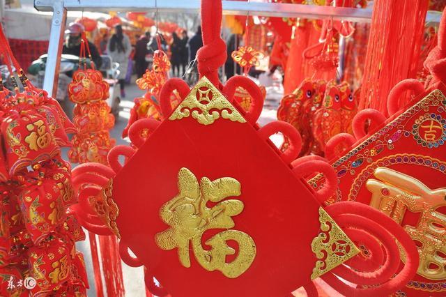 元旦的习俗 中国元旦风俗习惯_出国留学网