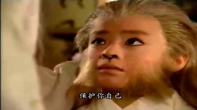 菩提老祖为泾河龙王,老祖化成真龙上天复命,最不舍得就他的徒弟