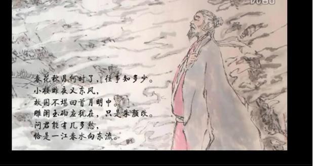 李煜两首《虞美人》,一首让宋太宗起了杀心,另一首令其丧了命!