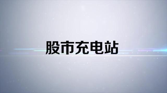 MACD背离讲解(图解)-新闻频道-手机搜狐