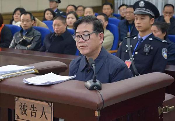 李亿龙被诉详情:18年边腐边升,收34名下属贿金人均十万